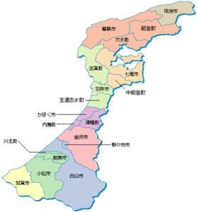 石川県です