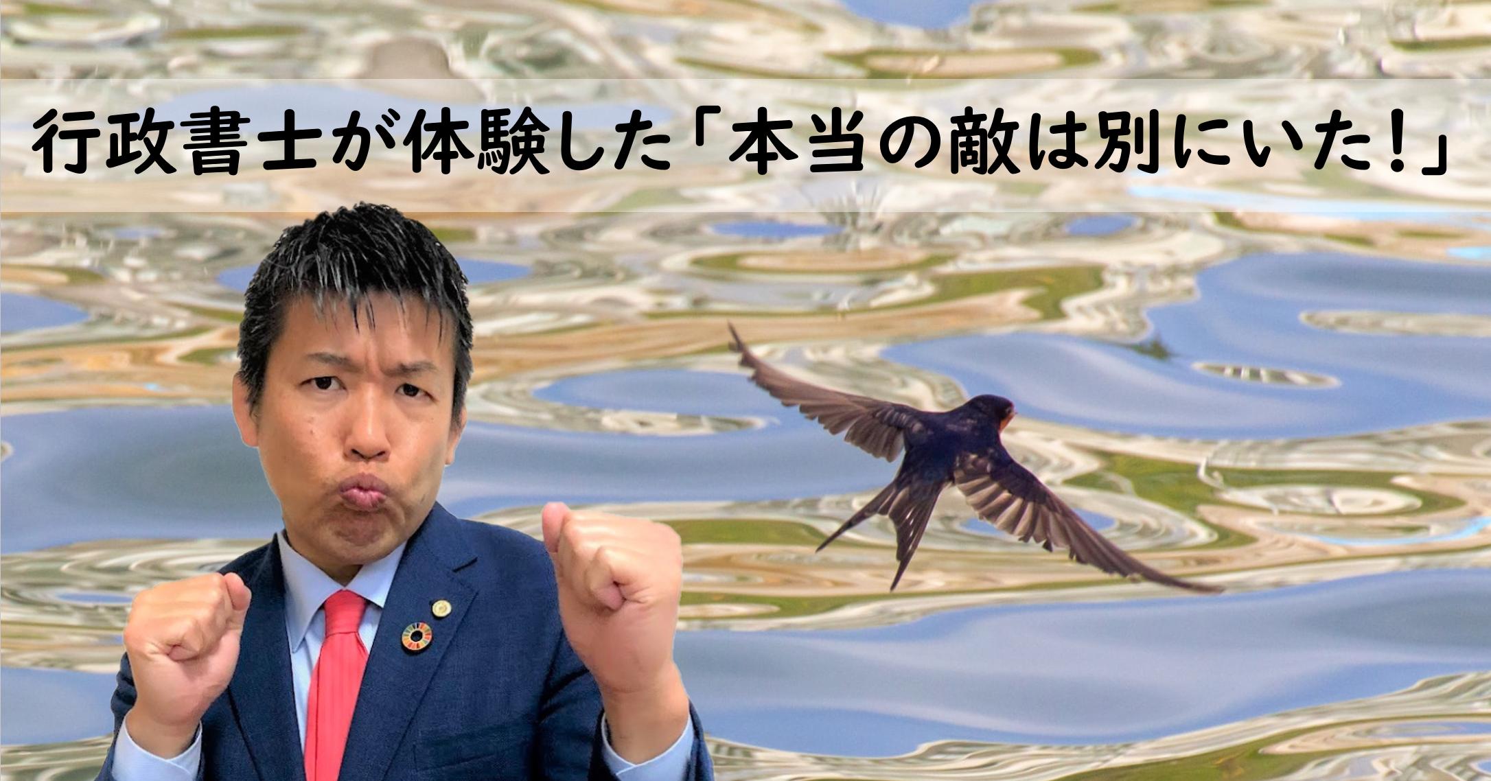 サムネ 敵は別にいた 阪神 巨人 ヤクルト