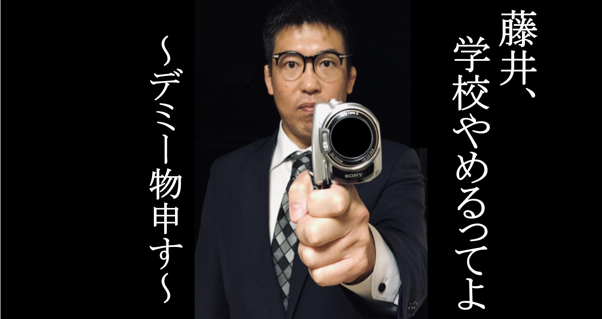 藤井颯太二冠 高校自主退学