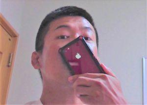 出見世 iPhone