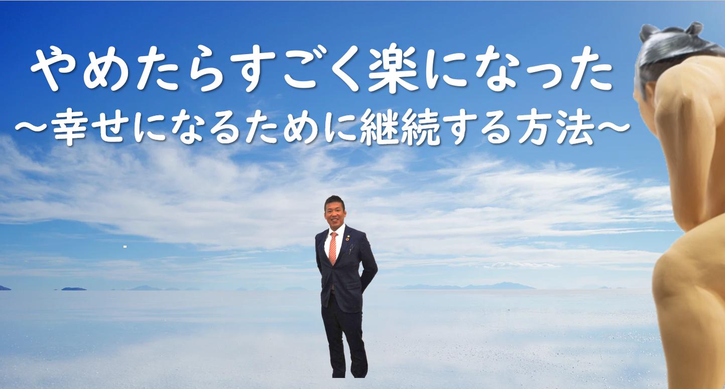 サムネ 鶴竜 やめて楽になった インタビュー