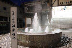 宇奈月温泉です