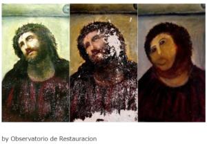 キリスト絵画修復失敗です