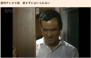 NHK 放送史 アーカイブ 川谷拓三