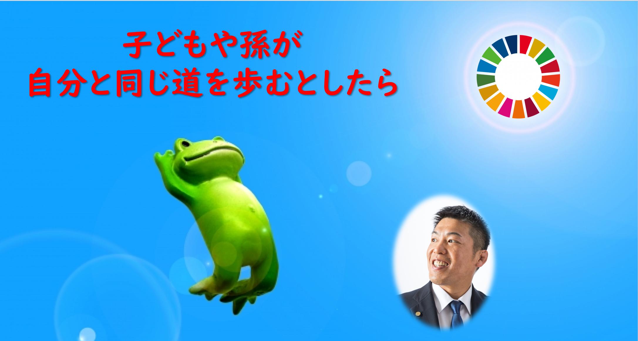 サムネ 輪島功一 孫 KOデビュー SDGs