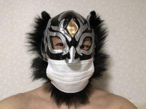 出見世 マスク