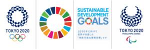 SDGs東京オリンピック・パラリンピック調達コード