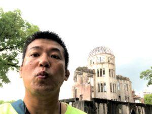 出見世 原爆ドーム