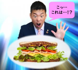 サンドイッチです