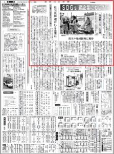 宮崎日日新聞です