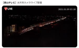 富山テレビお天気カメラライブ配信