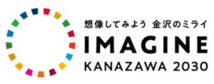 IMAGINE kanazawa 2030