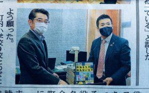 新聞の写真です