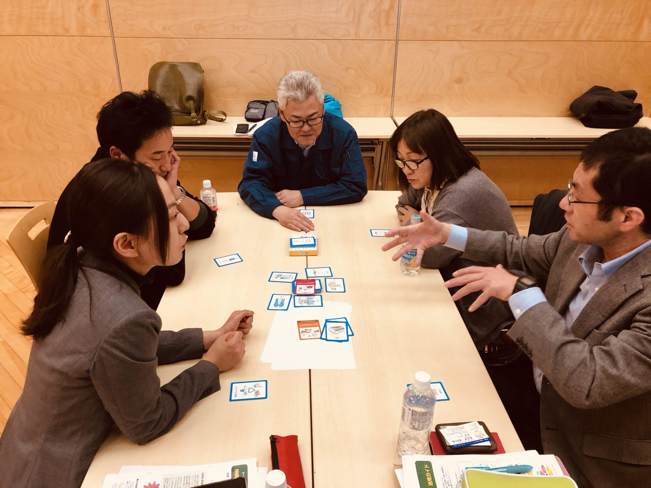 SDGsの専門家、SDGsのセミナー講師が得意な、行政書士法人スマイル(石川県)がご説明します!