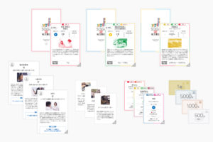 SDGs地方創生カードゲーム