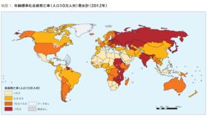 世界の自殺者2012年「自殺を予防する」