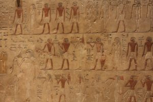 エジプト文明です
