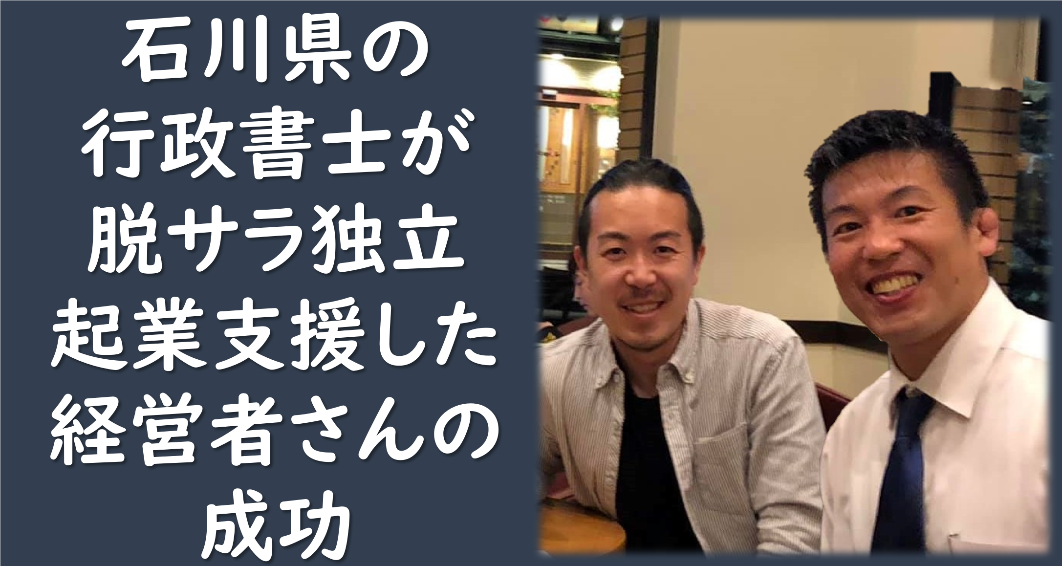 サムネ 合同会社DADA 新聞掲載