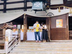 尾山神社です