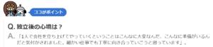 極楽とんぼ加藤浩次さんのネットニュース コメント