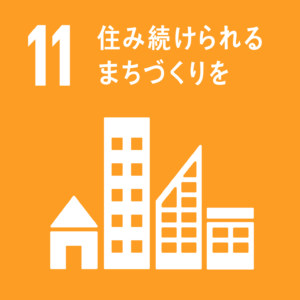 SDGs目標11ロゴです。