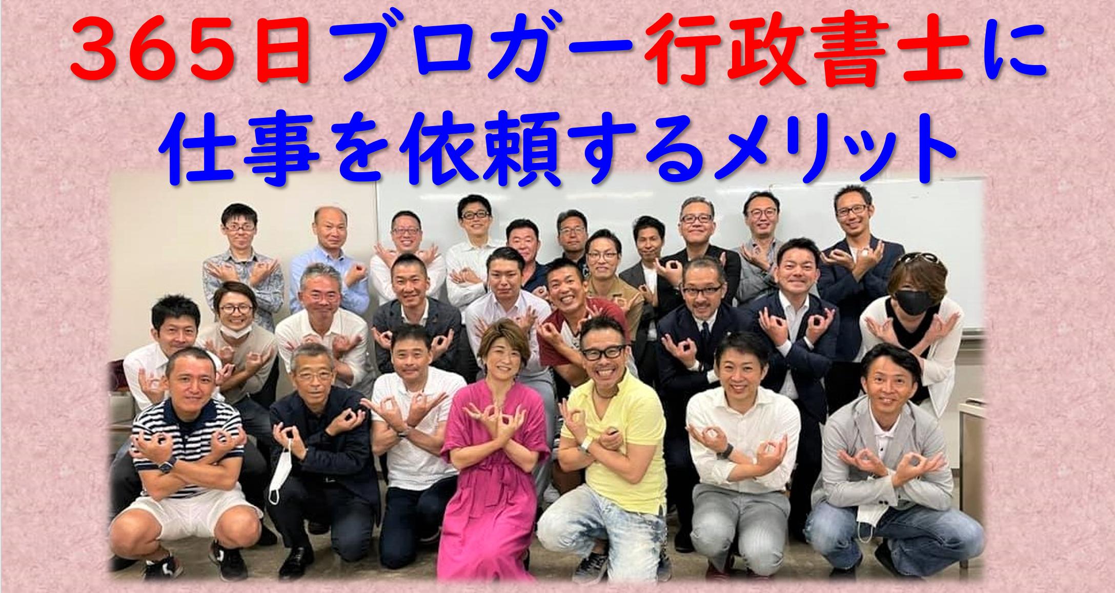 サムネ 365日NJEブログセミナー