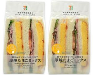 厚焼き卵サンドイッチです
